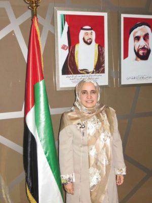 19 arabische emiraten foto 1