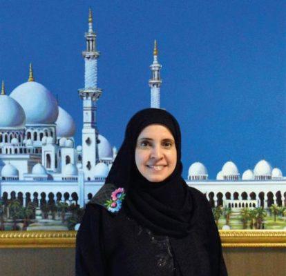 19 arabische emiraten foto 2